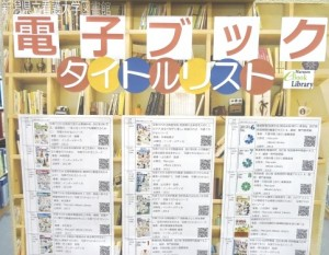 9ebook_list-2
