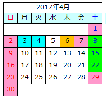 2017年4月